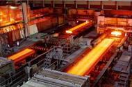 پاورپوینت توليد آهن