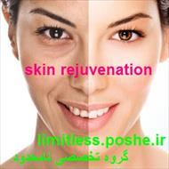 جوانسازی قوی پوست با تکنولوژی بینورال سابلیمینال