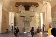 پاورپوینت تصاویری از آثار باستانی ایران در موزه ی لوور